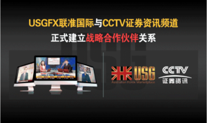CCTV联准观察